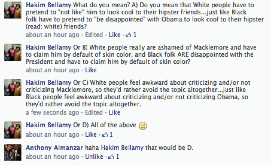 hakim fb exchange