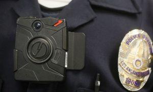 polica camera
